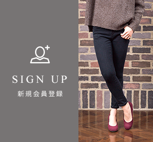 SIGN UP 新規会員登録